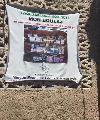 Build a Village Pharmacy